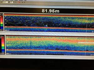 Acoustic data collected during an OOI maintenance cruise aboard R/V Sikuliaq. Credit: Mei Sato